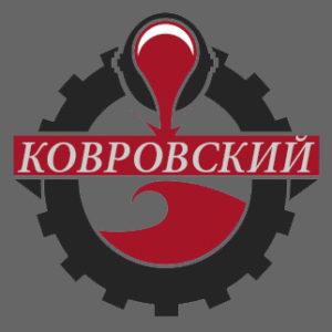 Ковровский завод вакуумной техники